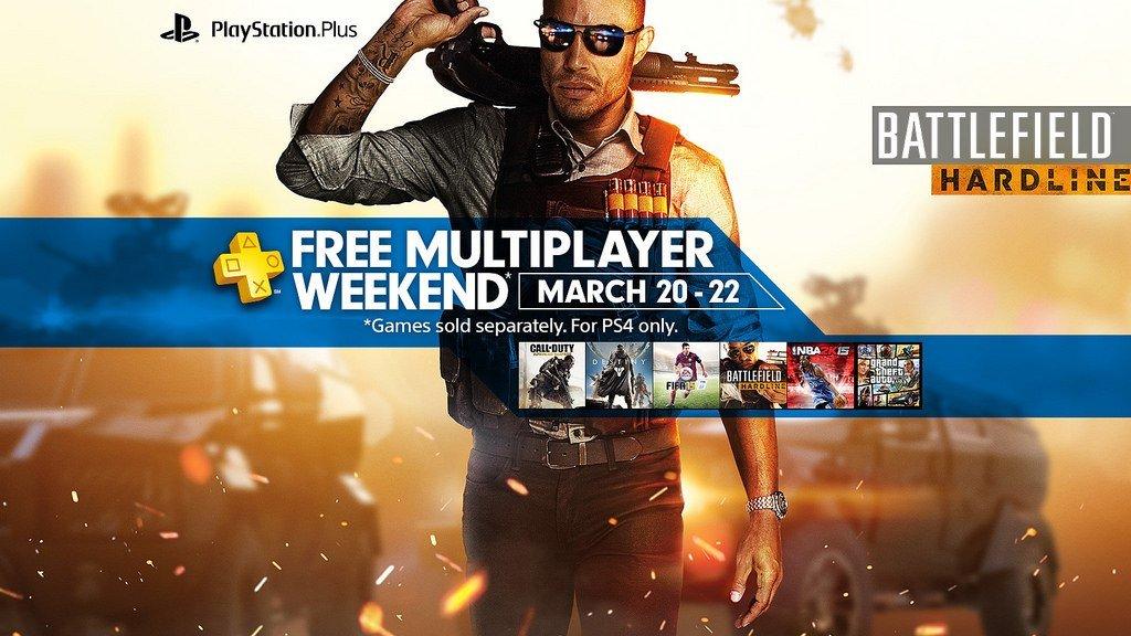 Sony дает бесплатный онлайн на выходные.. - Изображение 1