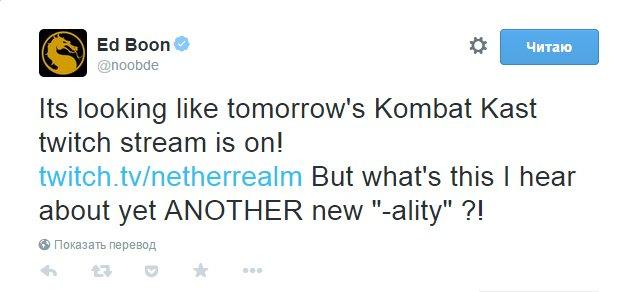 Возможно в Mortal Kombat X появится новый вид добиваний.. - Изображение 1