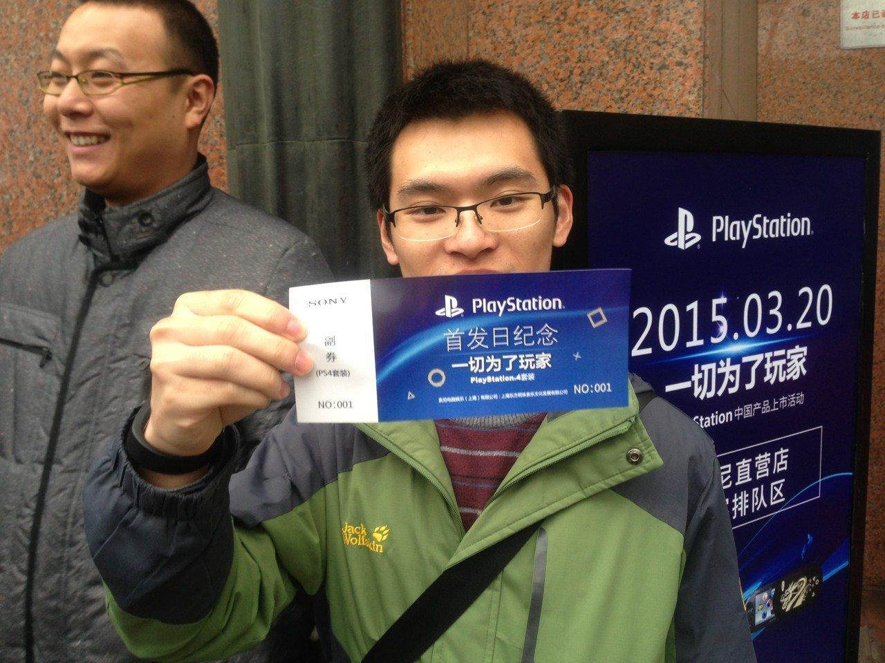 Китайцы встретили PlayStation 4 очередями !!! Долгожданный релиз в Китае !. - Изображение 4