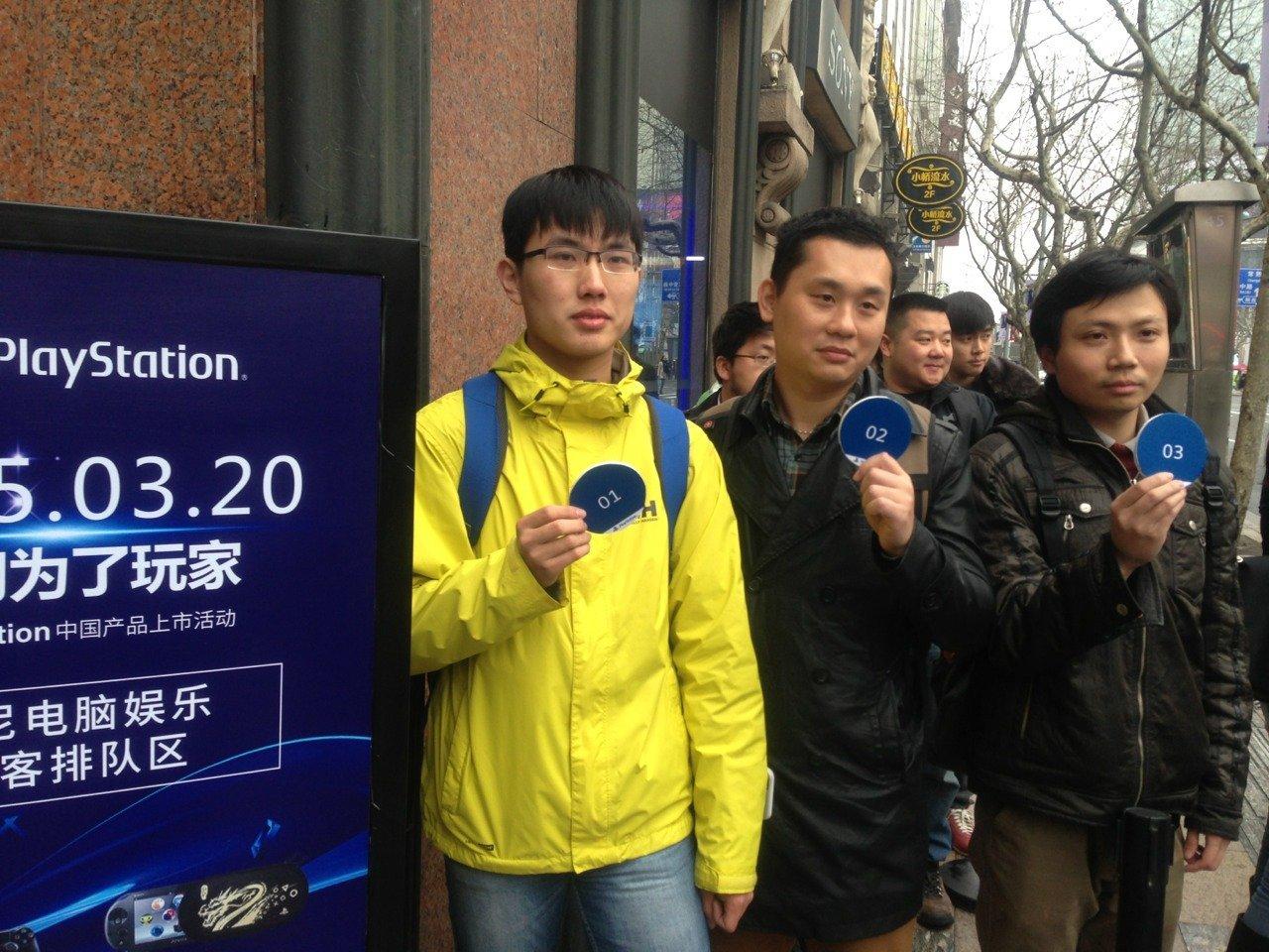 Китайцы встретили PlayStation 4 очередями !!! Долгожданный релиз в Китае !. - Изображение 3