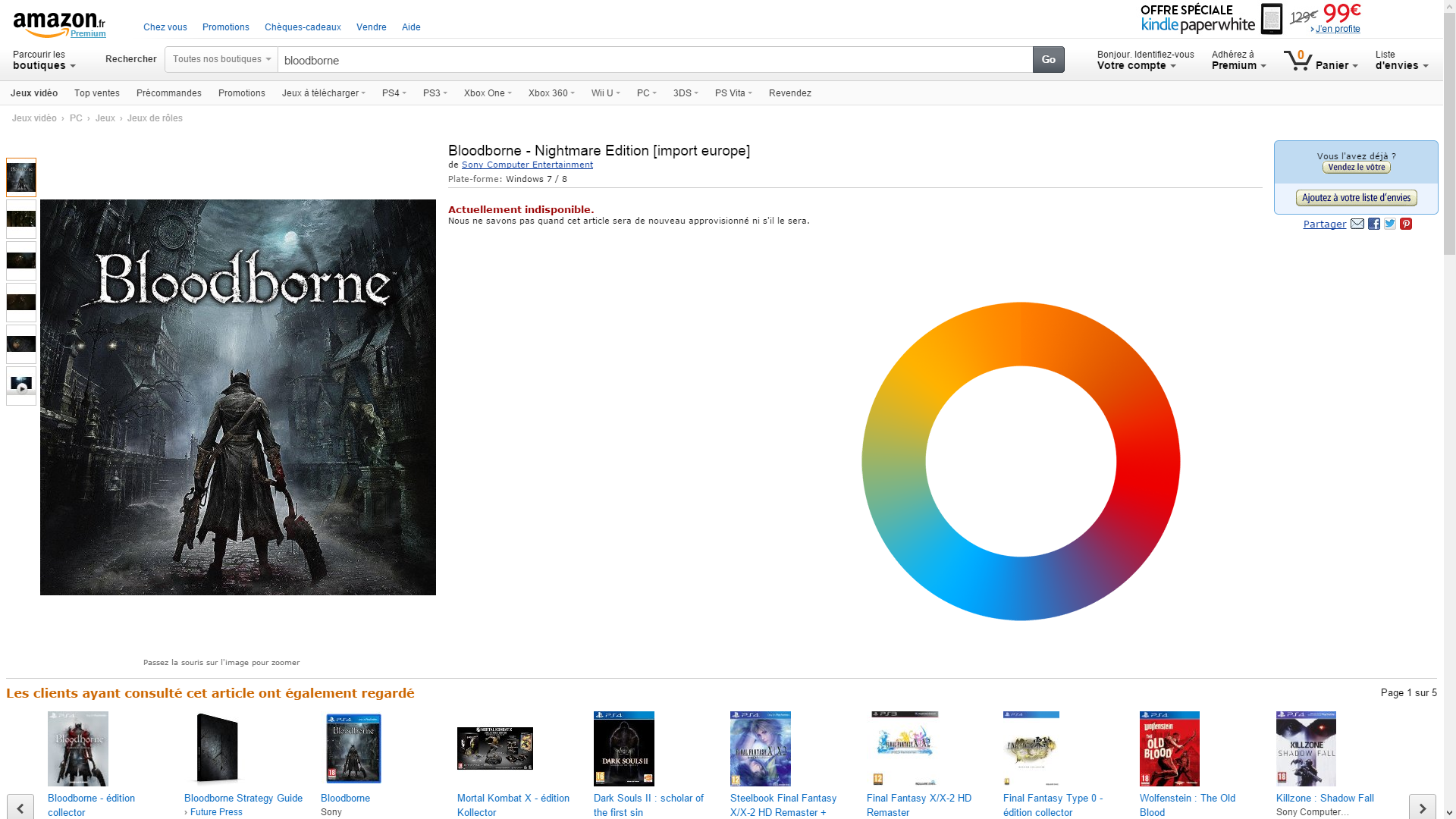 Amazon France засветила PC - версию Bloodborne.. - Изображение 2