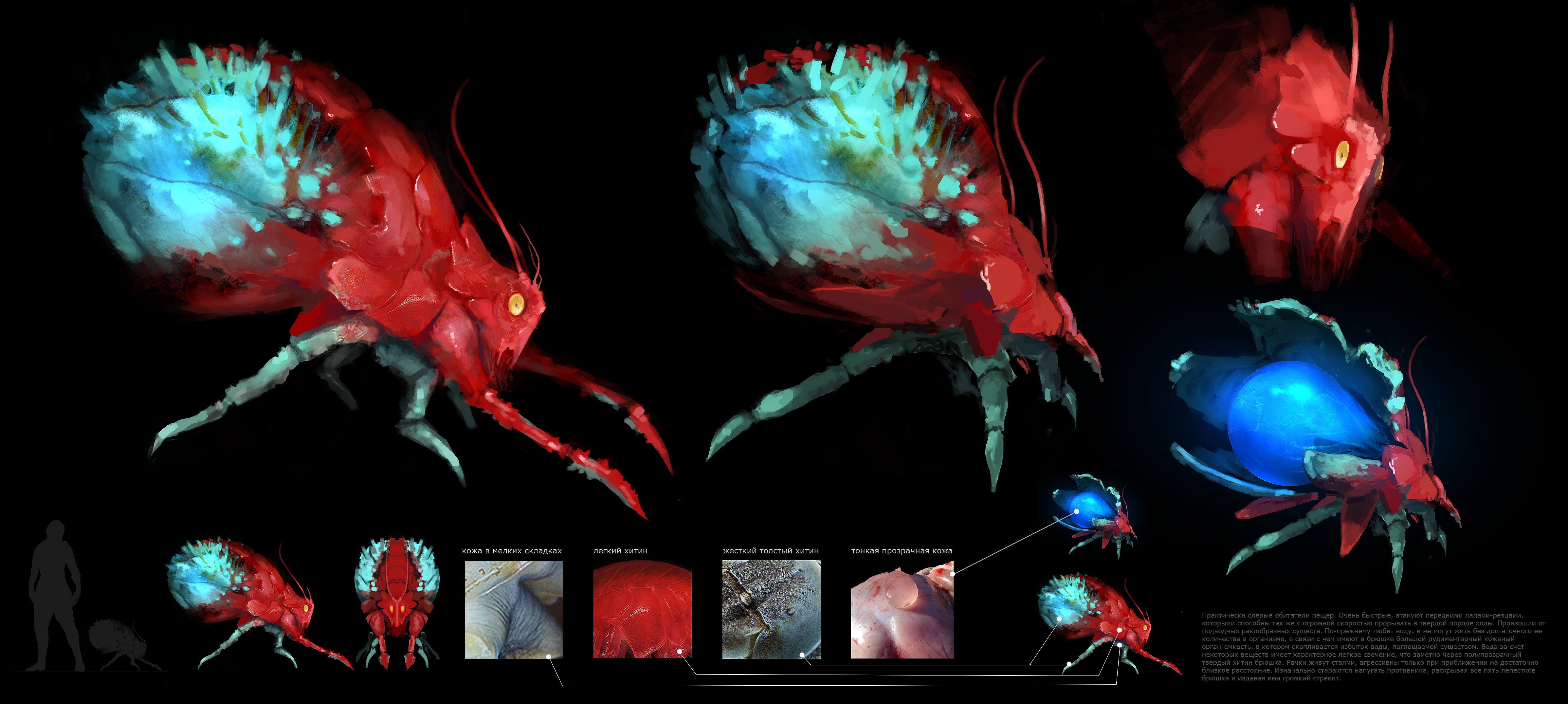 Новые концепты от Genom Project. - Изображение 10