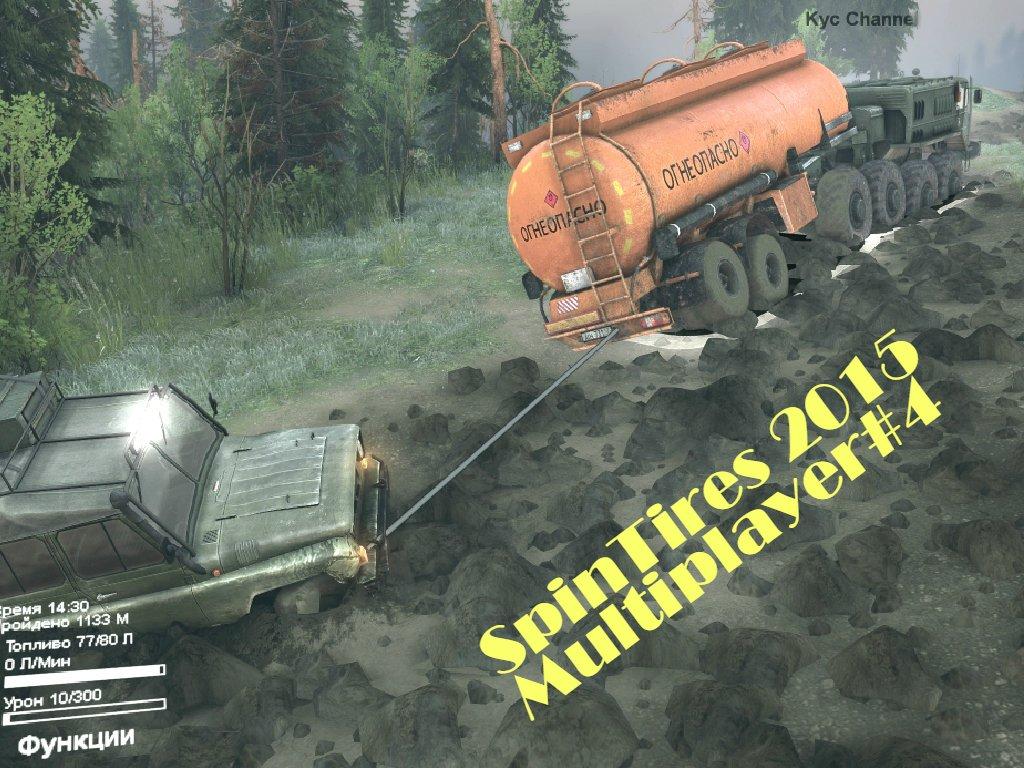 [ SpinTires 2015 Multiplayer ] на УАЗ 469, МАЗ 537, МАЗ 7310 покоряем карту ВУЛКАН . - Изображение 1