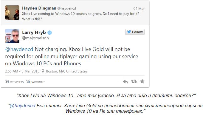Xbox Live Gold не понадобится для мультиплеера в Windows 10. - Изображение 1