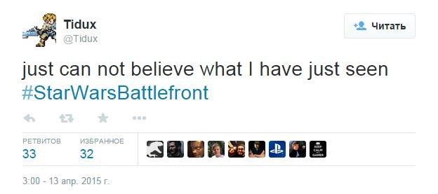 Star Wars: Battlefront будет просто поразительным. - Изображение 3