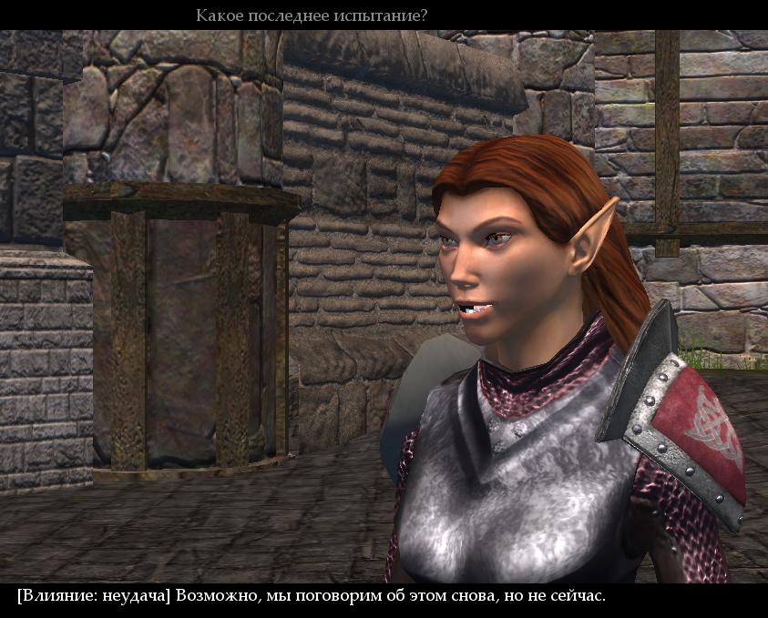 Как бы обзор Neverwinter Nights 2 (оригинальной кампании) - Основная часть. - Изображение 10