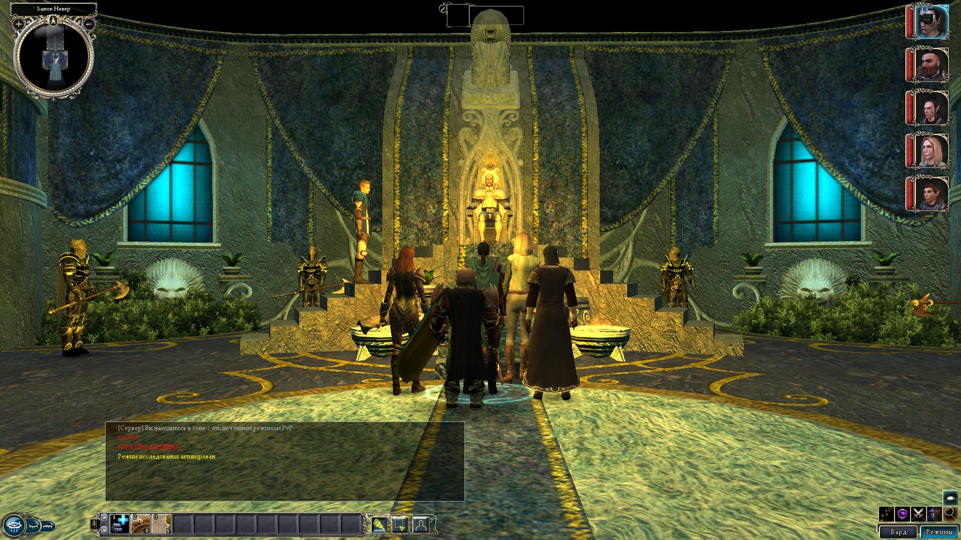 Как бы обзор Neverwinter Nights 2 (оригинальной кампании) - Основная часть. - Изображение 9