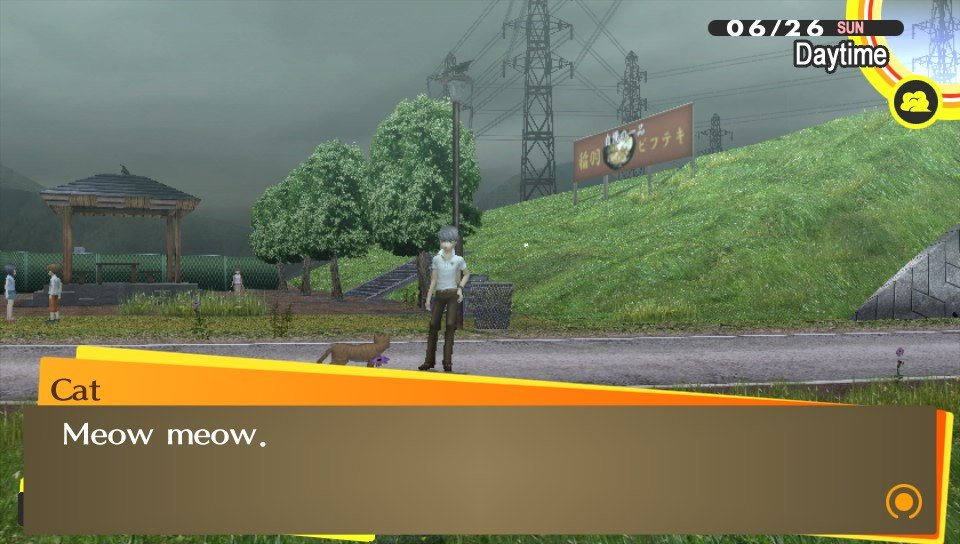 Уже Ретро - Persona 4 Golden. - Изображение 2
