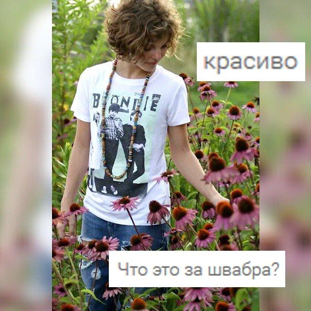 instagram: the next generation. (теперь сразу с комментариями). - Изображение 18