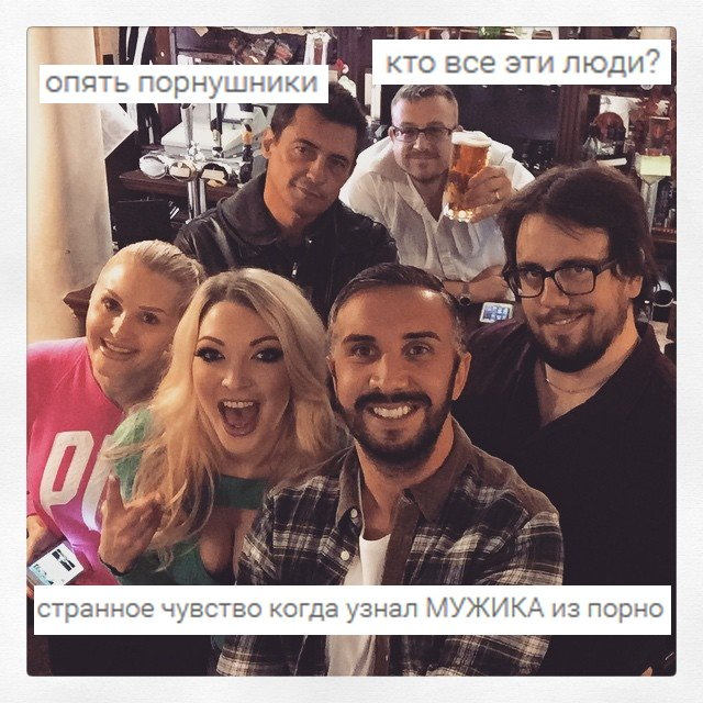 instagram: the next generation. (теперь сразу с комментариями). - Изображение 12