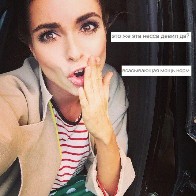 instagram: the next generation. (теперь сразу с комментариями). - Изображение 15
