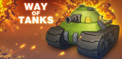 Way of Tanks. Мобильный топ-даун раннер с танчиками. - Изображение 1