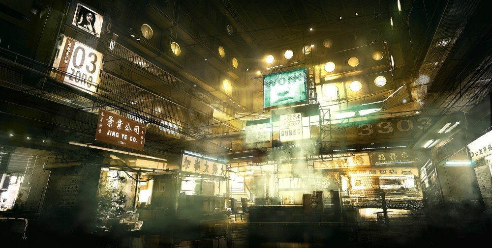 Deus Ex: Human Revolution - арт-лента. - Изображение 36