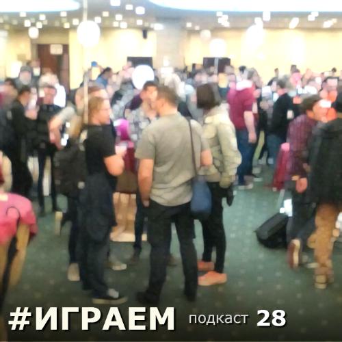 #Играем 28 — Москва и Ведьмак 3. - Изображение 1