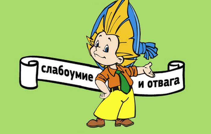 Лучшие работы на конкурс по Ведьмаку 3. - Изображение 5