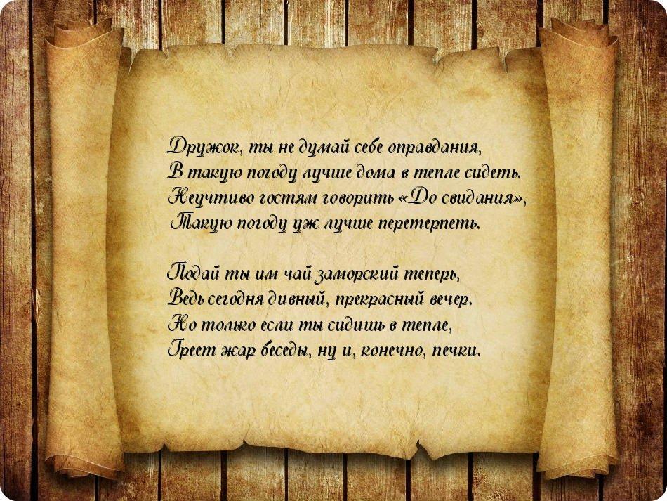 Лучшие работы на конкурс по Ведьмаку 3. - Изображение 31