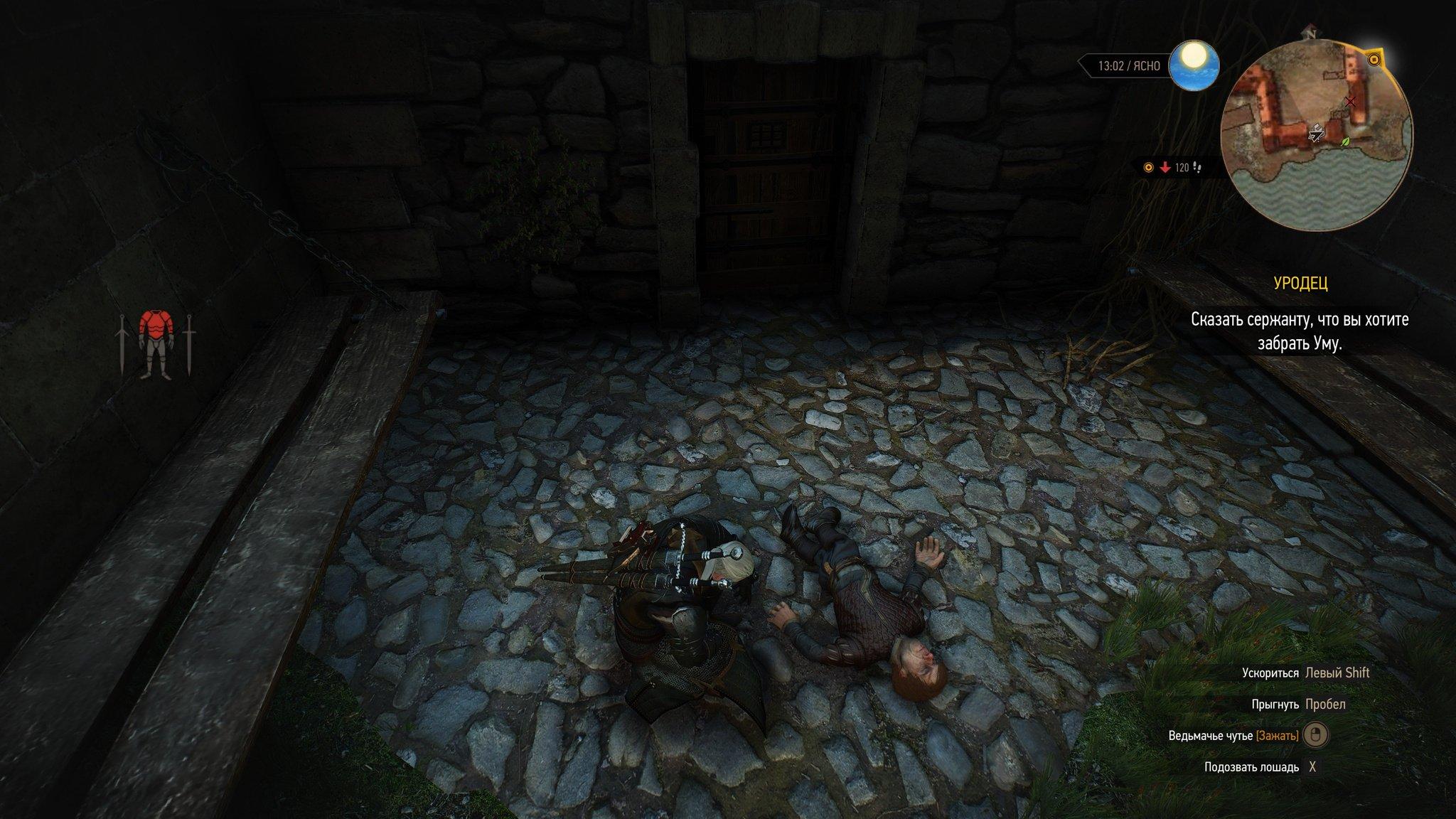 The Witcher 3: Wild Hunt Тирион Ланнистер. - Изображение 1
