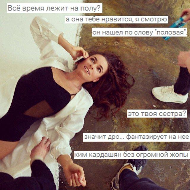instagram: the next generation #2. (Канобу комментирует инстаграм). - Изображение 6