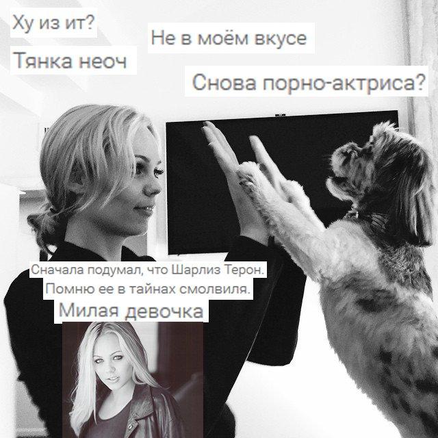 instagram: the next generation #2. (Канобу комментирует инстаграм). - Изображение 11