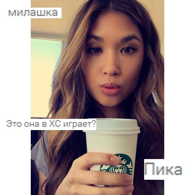 instagram: the next generation #2. (Канобу комментирует инстаграм). - Изображение 20