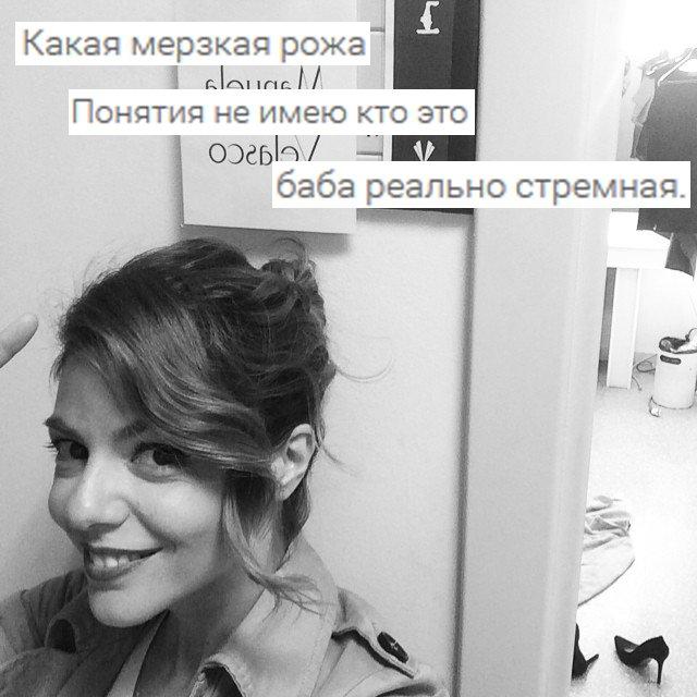 instagram: the next generation #2. (Канобу комментирует инстаграм). - Изображение 7