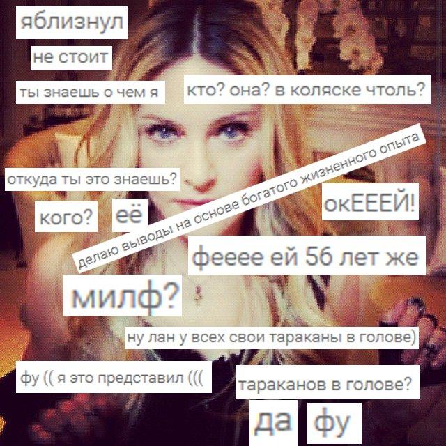 instagram: the next generation #2. (Канобу комментирует инстаграм). - Изображение 24