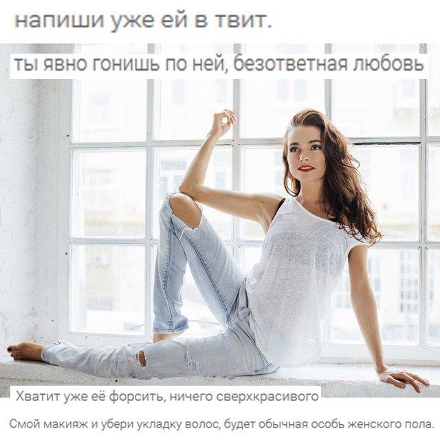 instagram: the next generation #2. (Канобу комментирует инстаграм). - Изображение 21