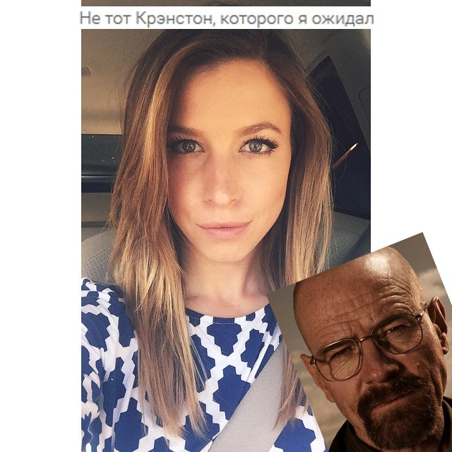 instagram: the next generation #2. (Канобу комментирует инстаграм). - Изображение 15