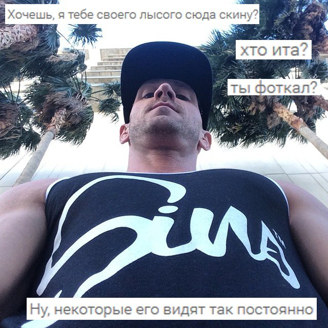 instagram: the next generation #2. (Канобу комментирует инстаграм). - Изображение 5