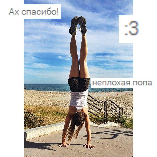 instagram: the next generation #2. (Канобу комментирует инстаграм). - Изображение 22