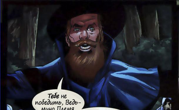 """Топ 12 злодеев серии комиксов """"Marvel 1602"""". Часть 1. [Spoiler alert]. - Изображение 8"""