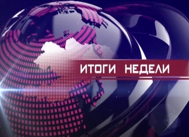 Итоги недели 15.06.2015. - Изображение 1