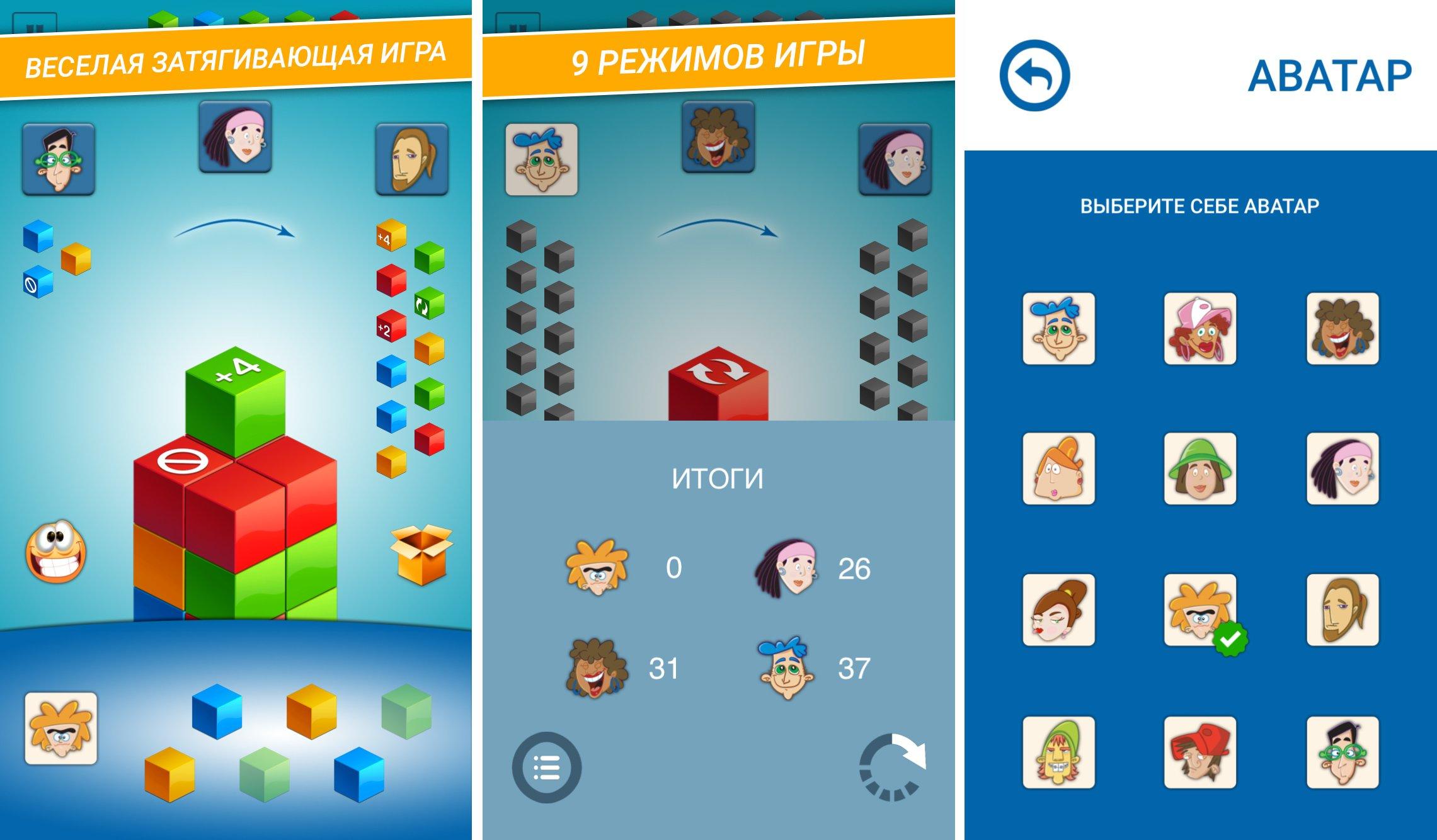 Веселая и увлекательная игра BADA-BOOM!. - Изображение 1