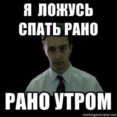 Для тех, кто не спит :) . - Изображение 3