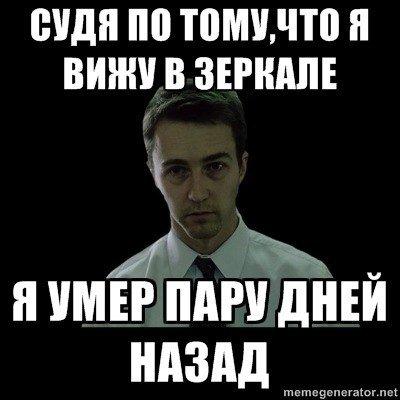 Для тех, кто не спит :) . - Изображение 8
