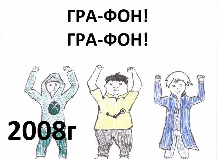 В двух словах: Эволюция геймеров. - Изображение 1