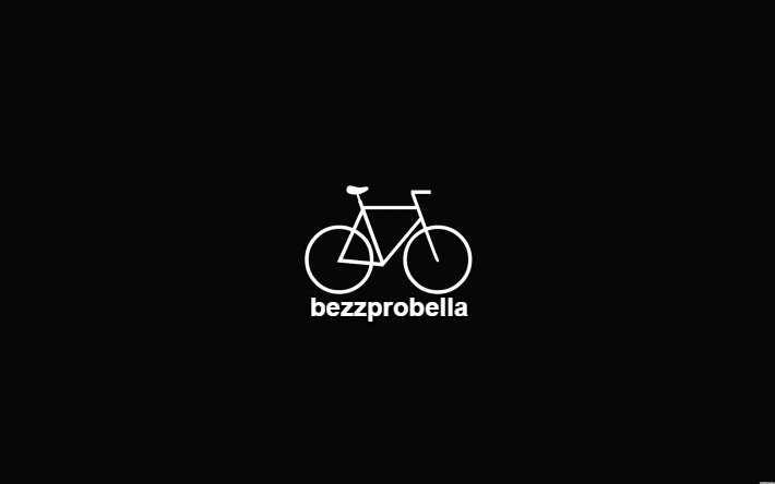 У меня есть байк ! - Круто :). Ну, в смысле, велосипед. - А, ну ок :(. - Изображение 1