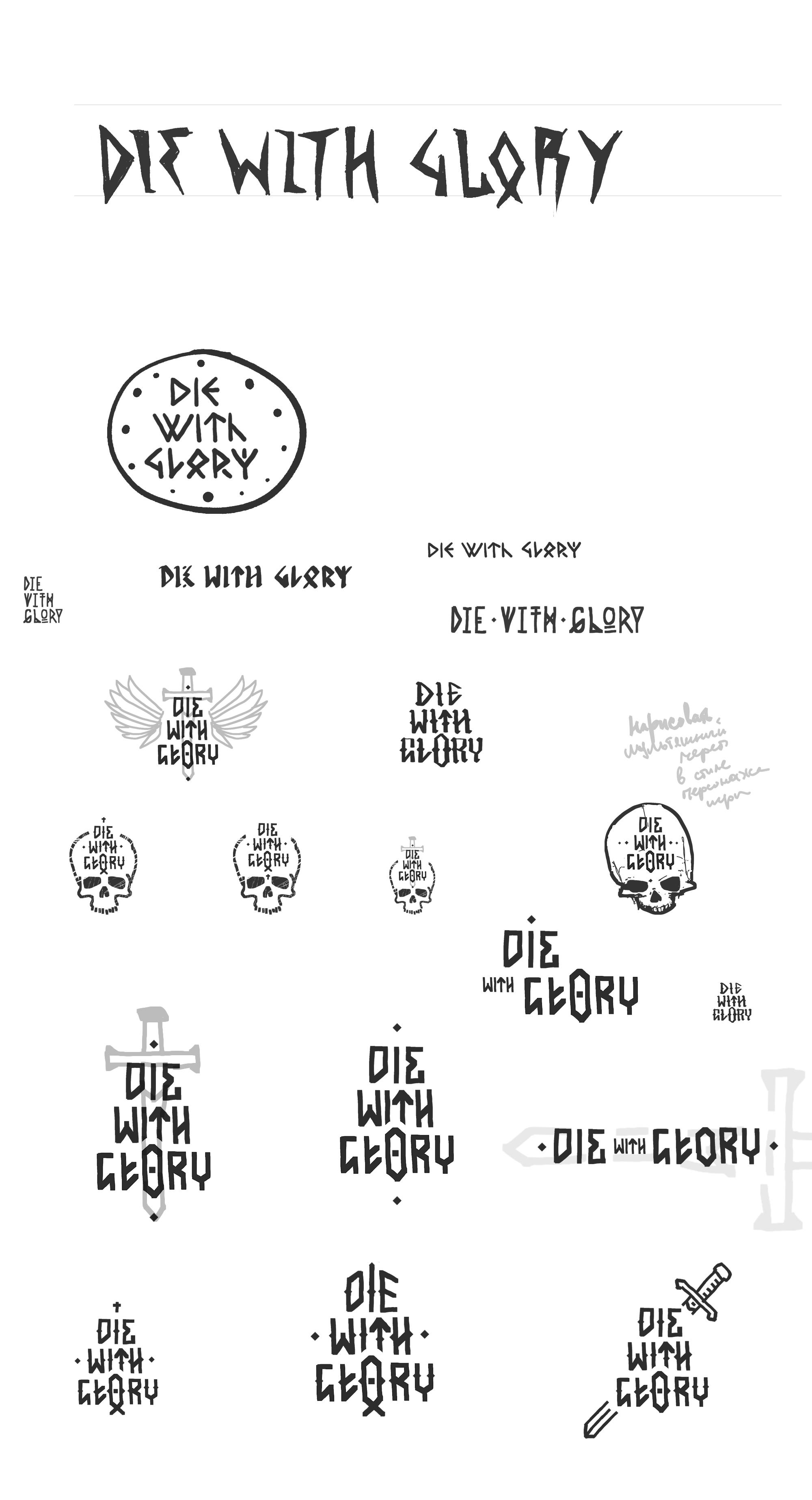 Die With Glory – скетчи логотипа. - Изображение 5