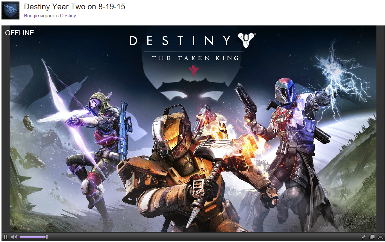 Destiny: Как приготовится к The Taken King. Осталось 30 дней.. - Изображение 5