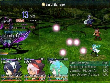 Игра на японском RPG Maker - это круто?. - Изображение 3