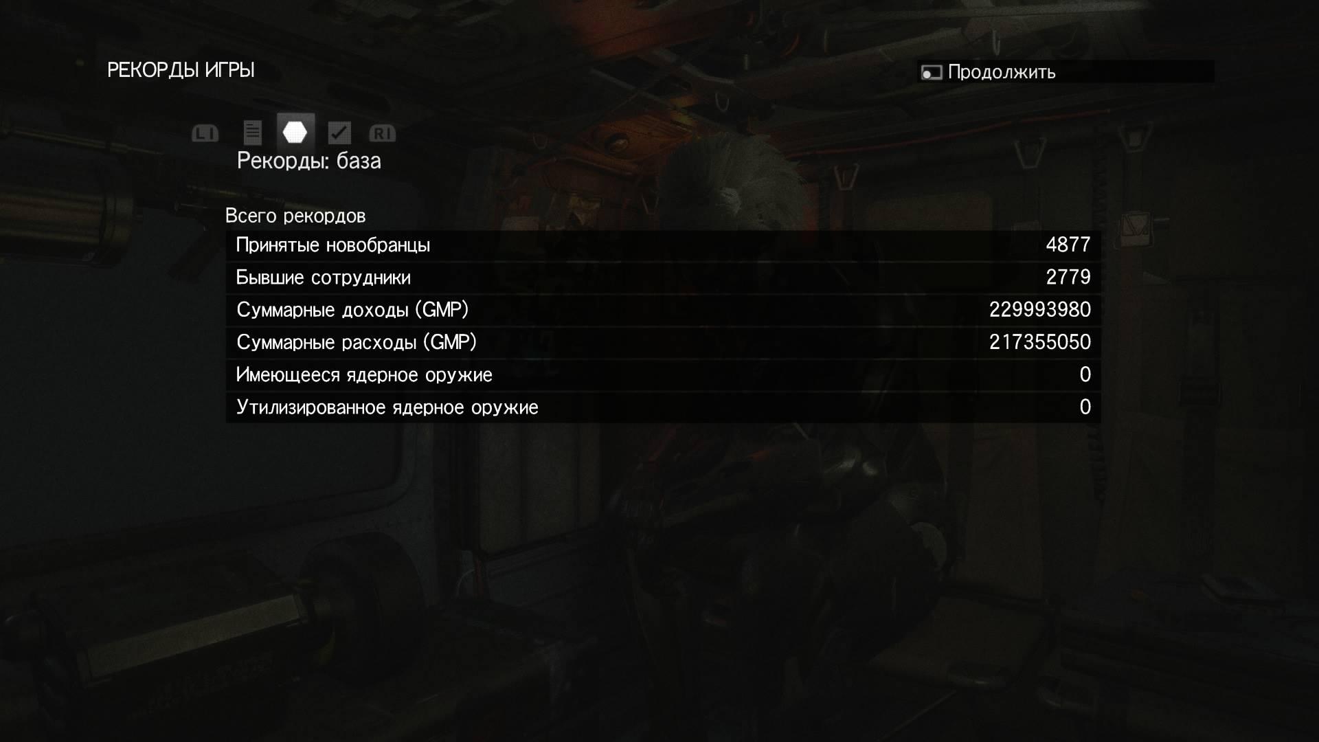 Прошел Metal Gear Solid V: Phantom Pain на 100%. - Изображение 3