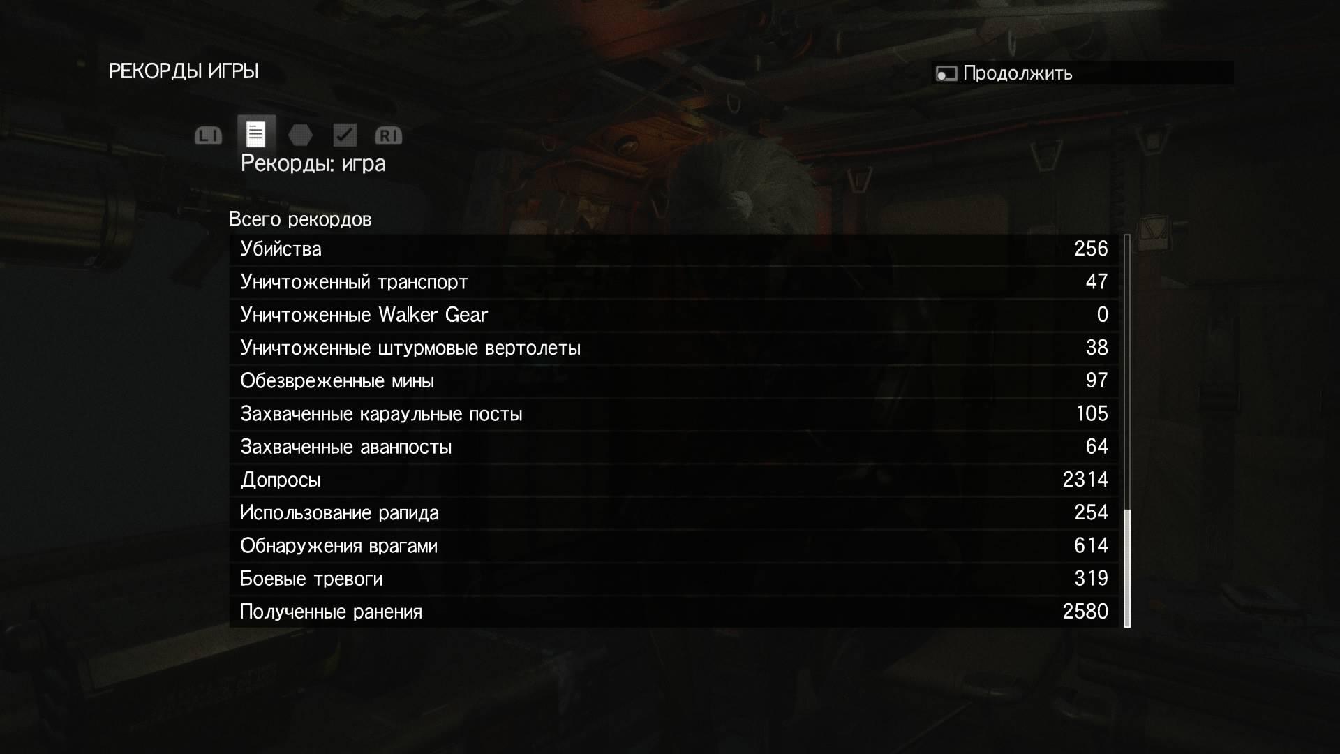 Прошел Metal Gear Solid V: Phantom Pain на 100%. - Изображение 7