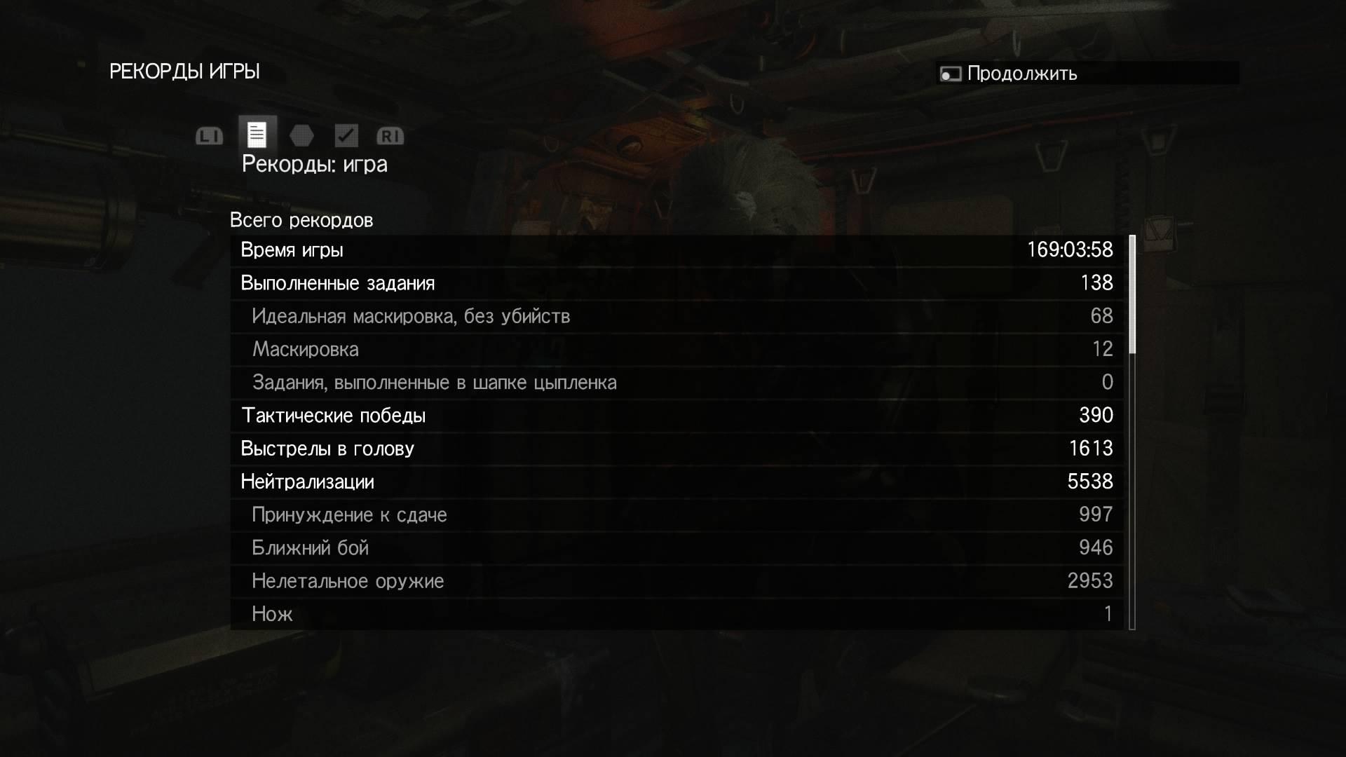 Прошел Metal Gear Solid V: Phantom Pain на 100%. - Изображение 4
