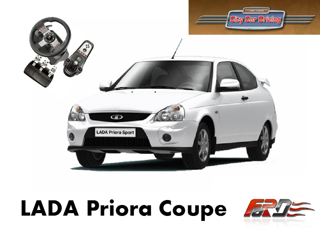 Lada Priora 2172 Coupe тест-драйв, обзор City Car Driving . - Изображение 1