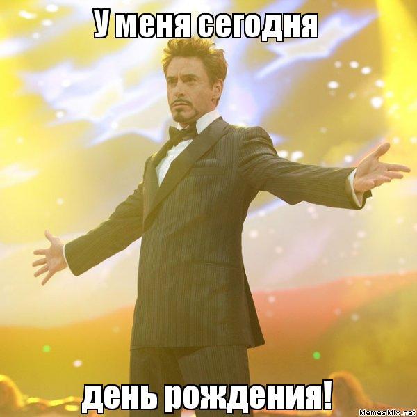 Мне сегодня 30 лет-1 годик))). - Изображение 1