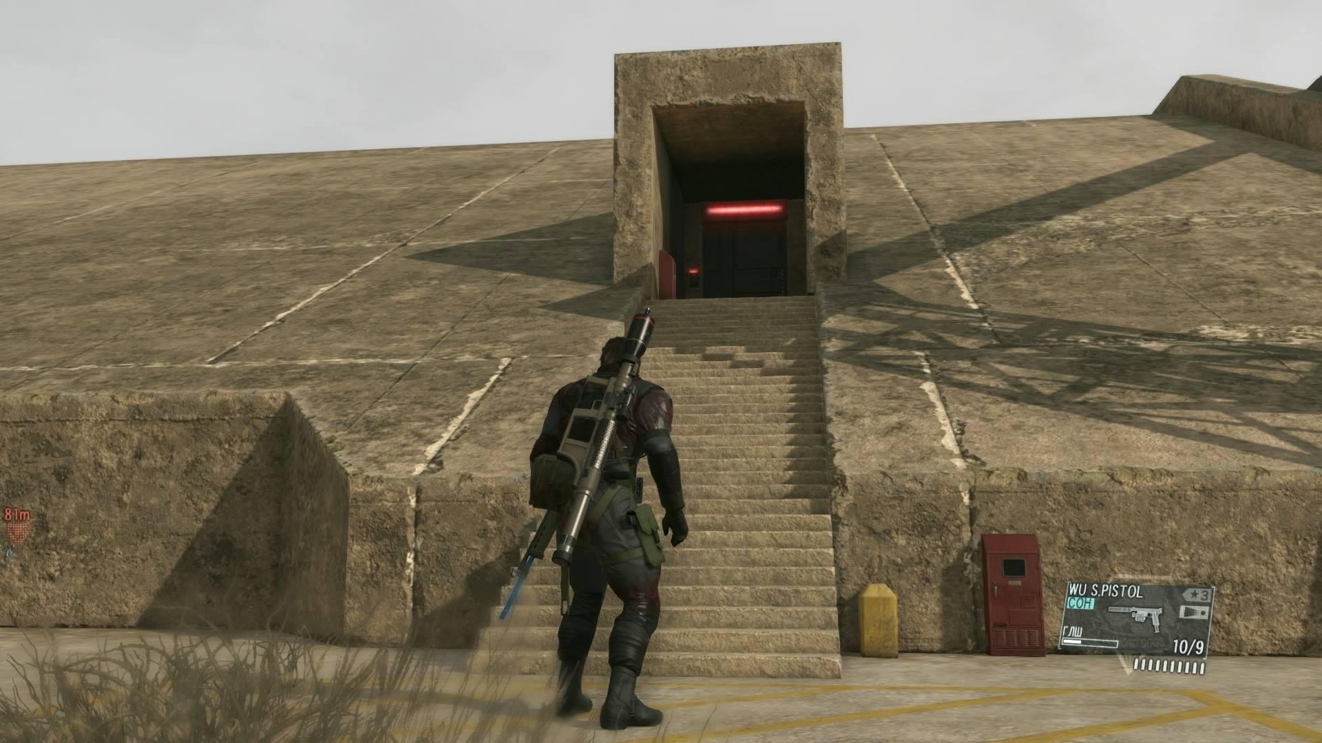 MGSV, как проникнуть в этот бункер?. - Изображение 6