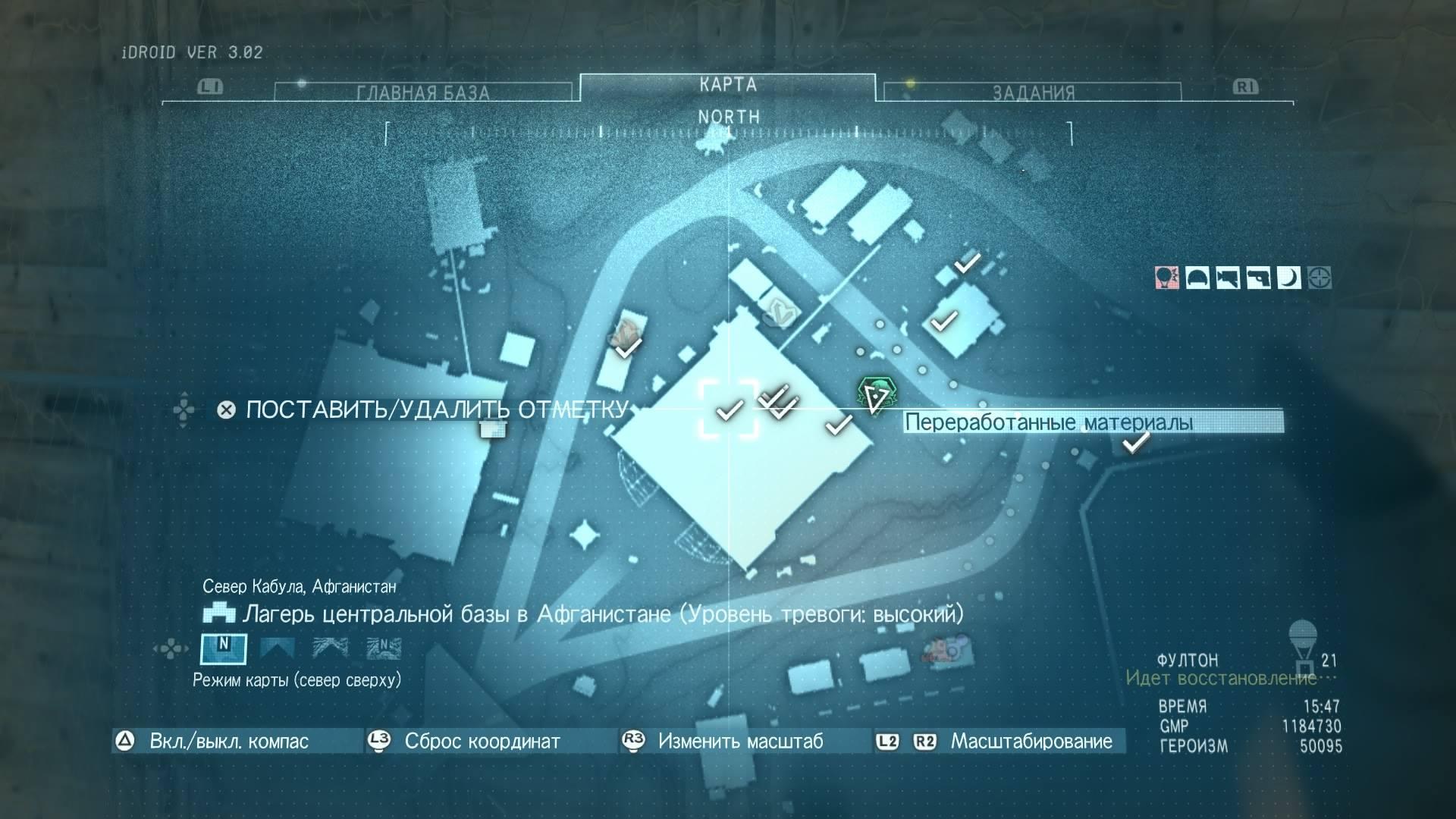MGSV, как проникнуть в этот бункер?. - Изображение 3