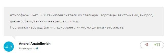 Утренняя почта (мусолим fallout 4). - Изображение 5
