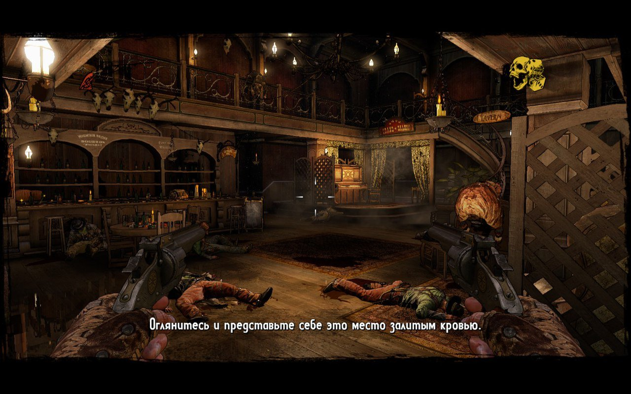 Мнение об игре Call of Juarez: Gunslinger. - Изображение 2
