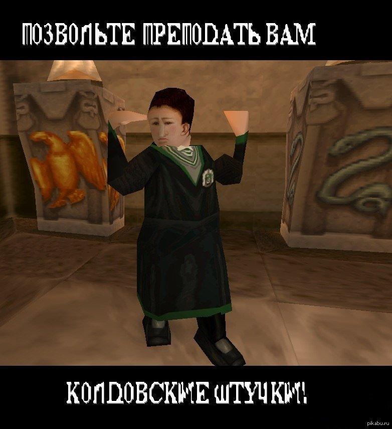 Гарри Поттер и Хеллоуин . - Изображение 5